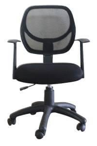 best budget pc gaming chair